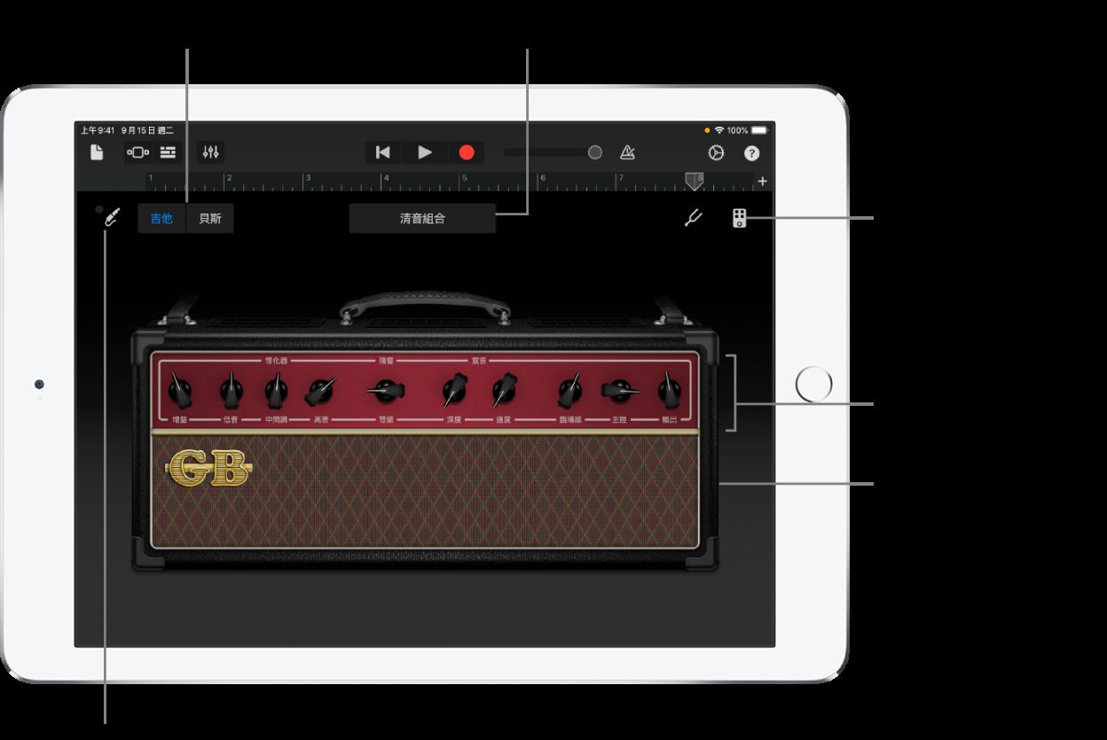 Guitar Amp 觸碰式樂器