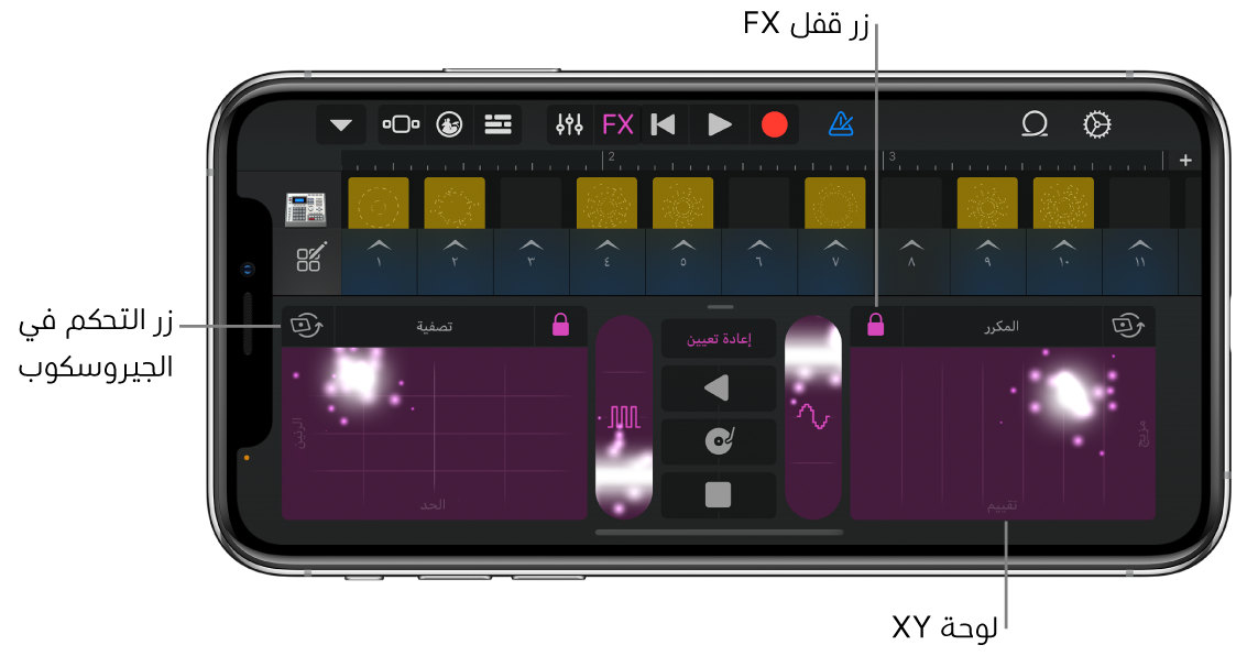 شكل. شبكة Live Loops تعرض Remix FX.