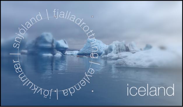 Canevas affichant le début de l'animation de la trajectoire de texte