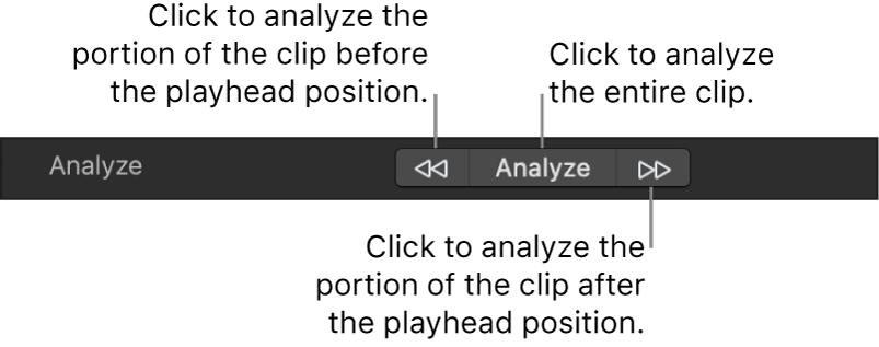 「ビヘイビア」インスペクタ。トラッキングビヘイビアの「解析」ボタンが表示されています