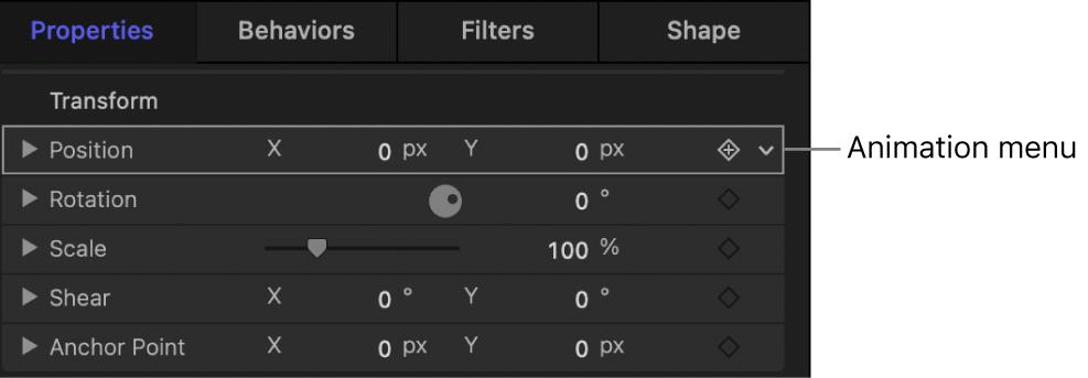 「ビヘイビア」インスペクタ。「位置」パラメータのアニメーションメニュー(下向き矢印)が表示されています
