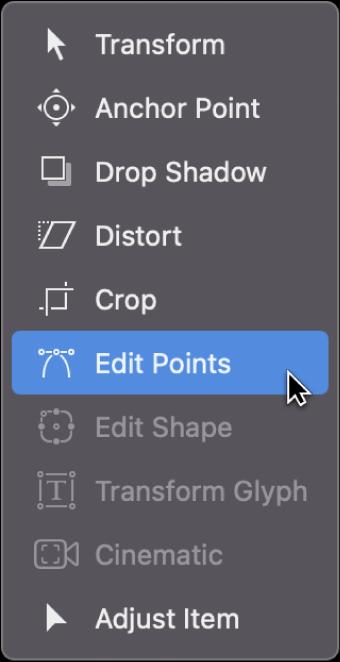 キャンバスツールバー。変形ツールから「ポイントを編集」ツールを選択しています