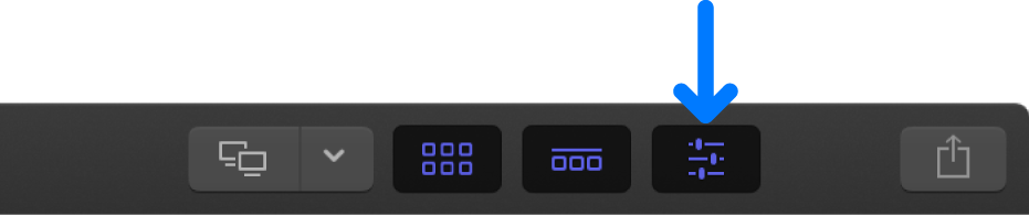 The Inspector button in the toolbar