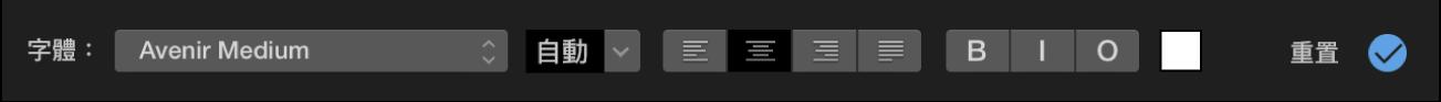 播放視窗上方的字幕控制項目