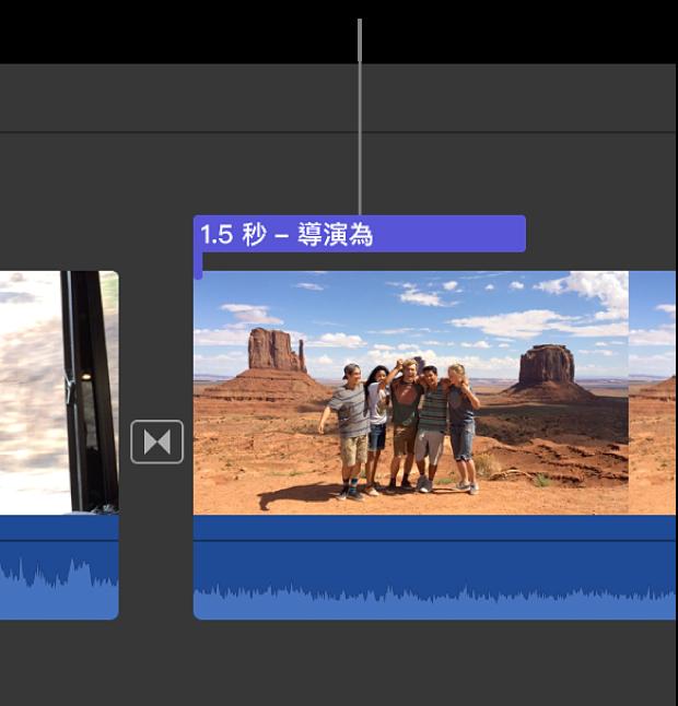 時間列中剪輯片段上方的字幕列