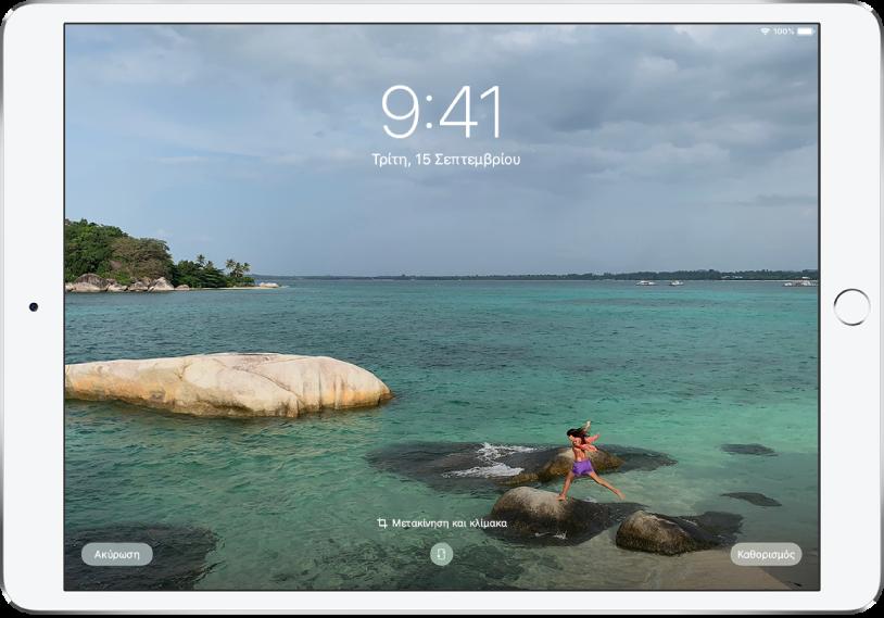 Η οθόνη κλειδώματος του iPad με μια φωτογραφία από τη βιβλιοθήκη φωτογραφιών σας ως φόντο.