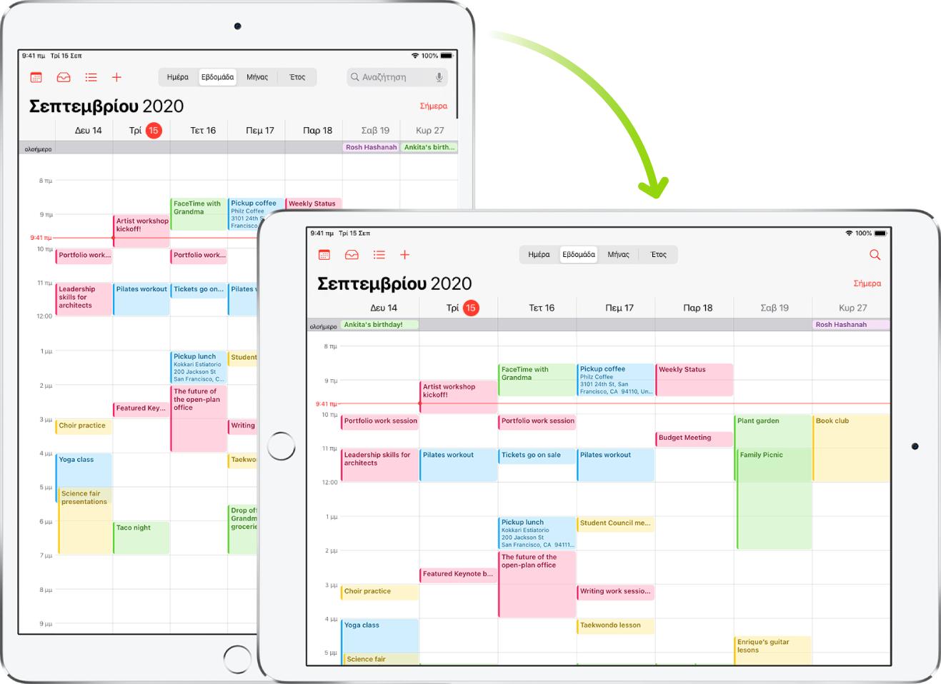 Στο παρασκήνιο, στο iPad εμφανίζεται μια οθόνη του Ημερολογίου σε κατακόρυφο προσανατολισμό. Στο προσκήνιο, το iPad περιστρέφεται και εμφανίζεται η οθόνη του Ημερολογίου σε οριζόντιο προσανατολισμό.
