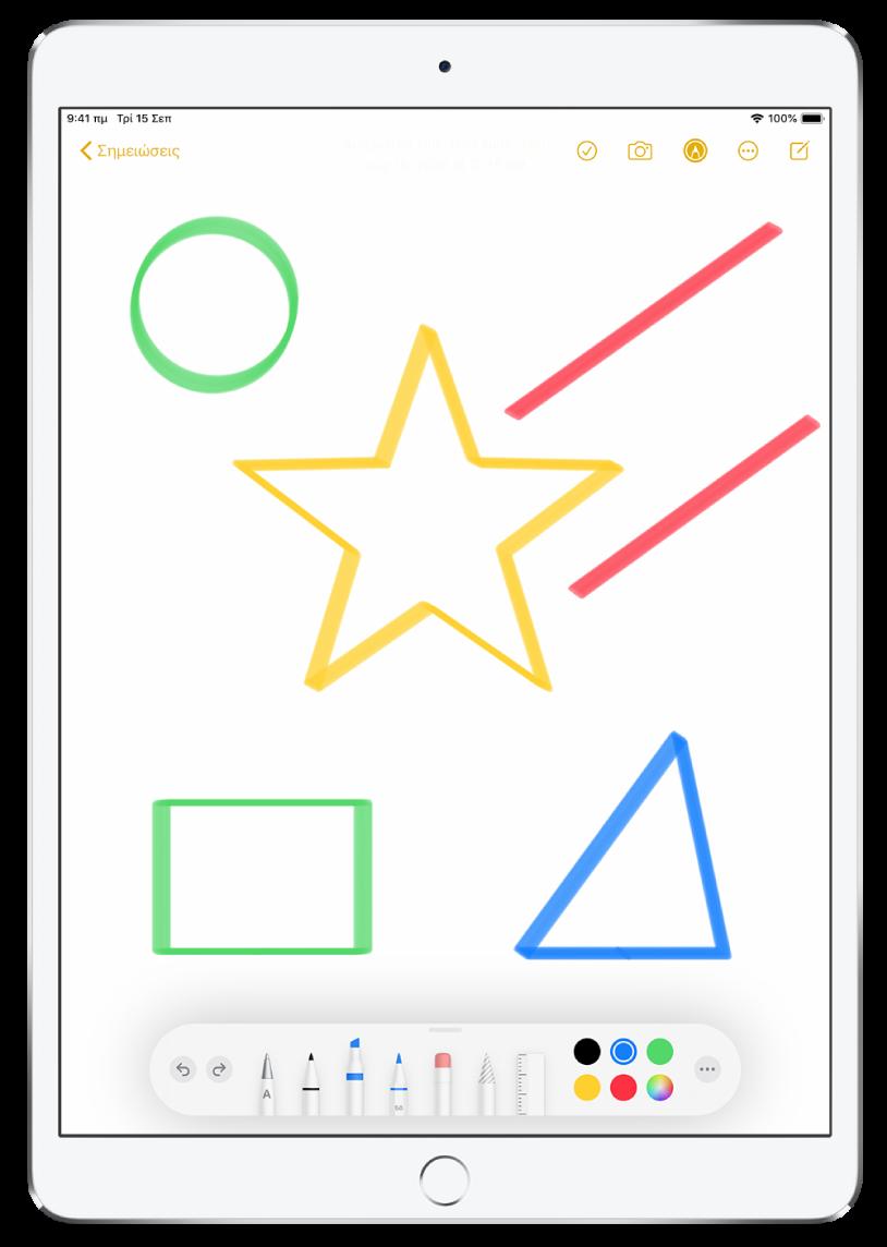 Σημείωση στην εφαρμογή «Σημειώσεις» με αστέρια, γραμμές και σχήματα σε διαφρετικά χρώματα.
