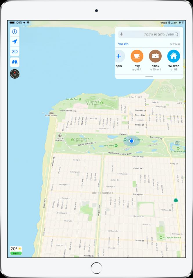 מפה המציגה את המיקום הנוכחי בתוך פארק עירוני.