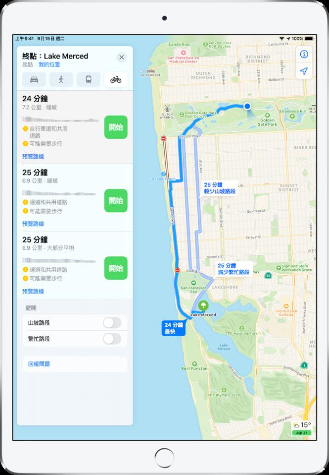顯示多條自行車路線的地圖。左側的資訊提供了每個路線的詳細資訊,包括預計時間、海拔變化和道路類型。每個路線選項旁邊會顯示一個「前往」按鈕。