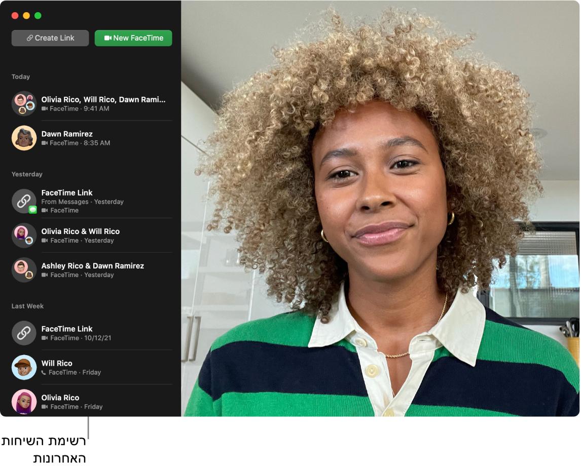 חלון של FaceTime המראה כיצד לקיים שיחת וידאו או שמע, כיצד להשתמש בשדה החיפוש כדי להקיש או לחפש פרטי קשר וכיצד להציג את רשימת השיחות האחרונות.