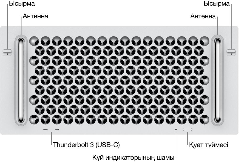 Екі Thunderbolt 3 (USB-C) портын, жүйе көрсеткішінің шамын, қуат түймесін және антеннаны көрсетіп тұрған Mac Pro компьютерінің алды.