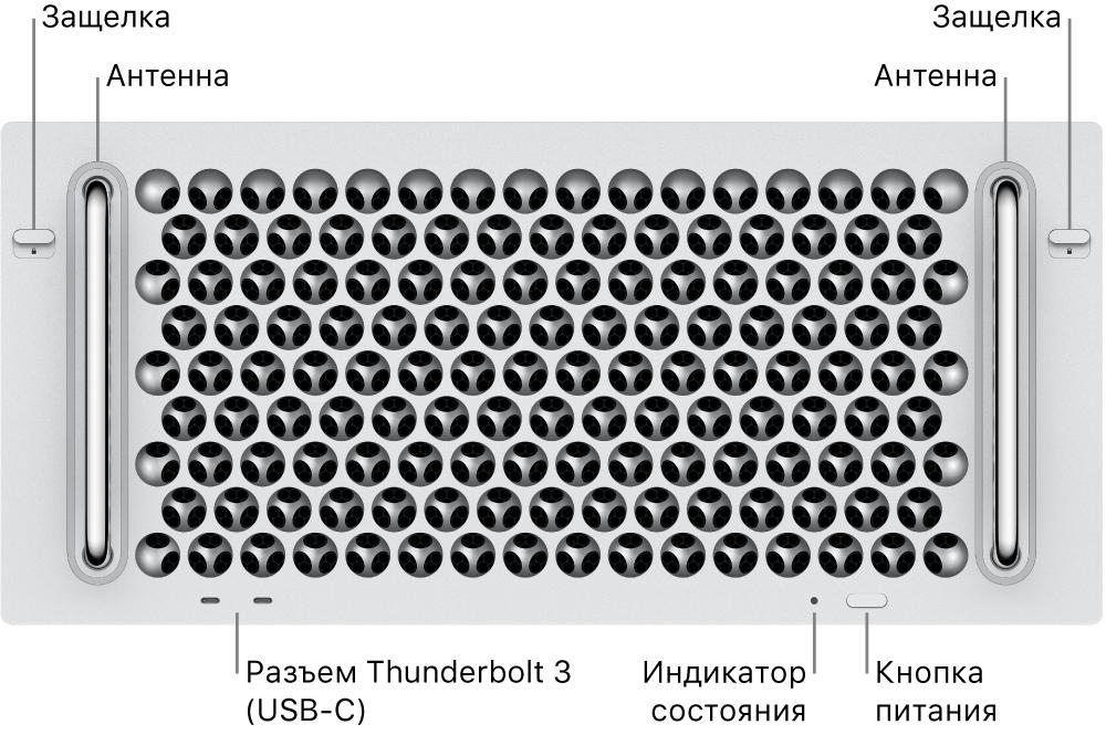 Передняя панель MacPro. Показаны: два порта Thunderbolt3 (USB-C), индикатор состояния системы, кнопка питания иантенна.