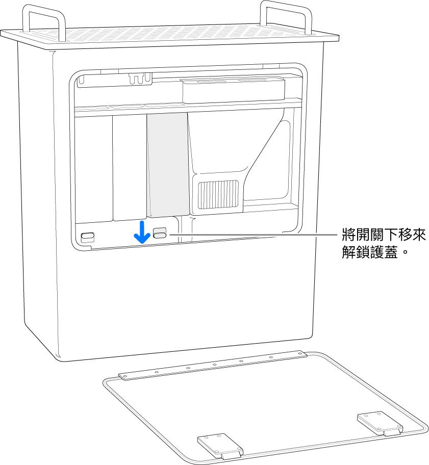 直立的 Mac Pro,強調解鎖 DIMM 護蓋的開關。