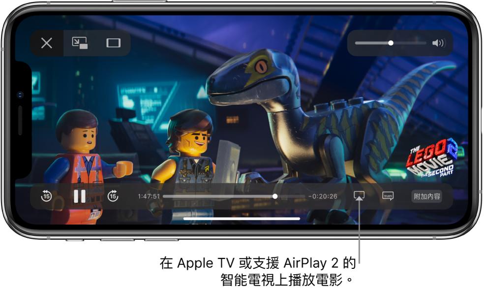 iPhone 螢幕上正在播放影片。螢幕底部為播放控制項目,包括靠近右下方的「螢幕輸出」按鈕。