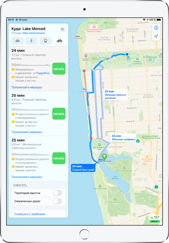 Карта с несколькими велосипедными маршрутами. Слева представлена подробная информация окаждом маршруте, втом числе примерное время, перепад высоты итипы дорог. Рядом с каждым вариантом маршрута отображается кнопка «Начать».