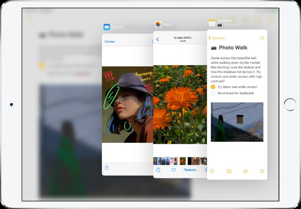 Три приложения открыты в окнах SlideOver.