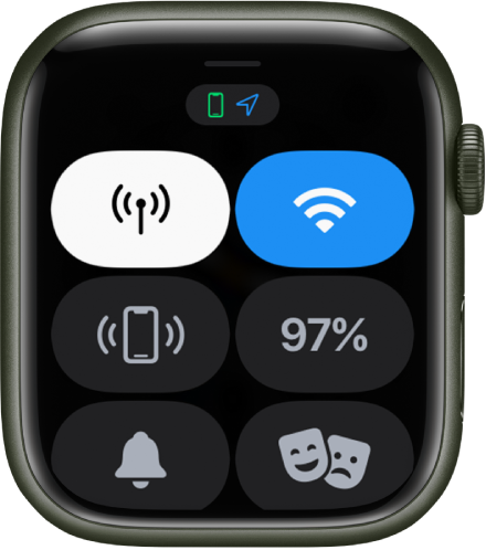 Control Center showing six buttons—Cellular, Wi-Fi, Ping iPhone, Battery, Silent Mode, and Theater Mode.